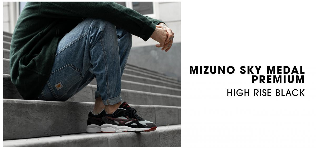 Mizuno Sky Medal Premium