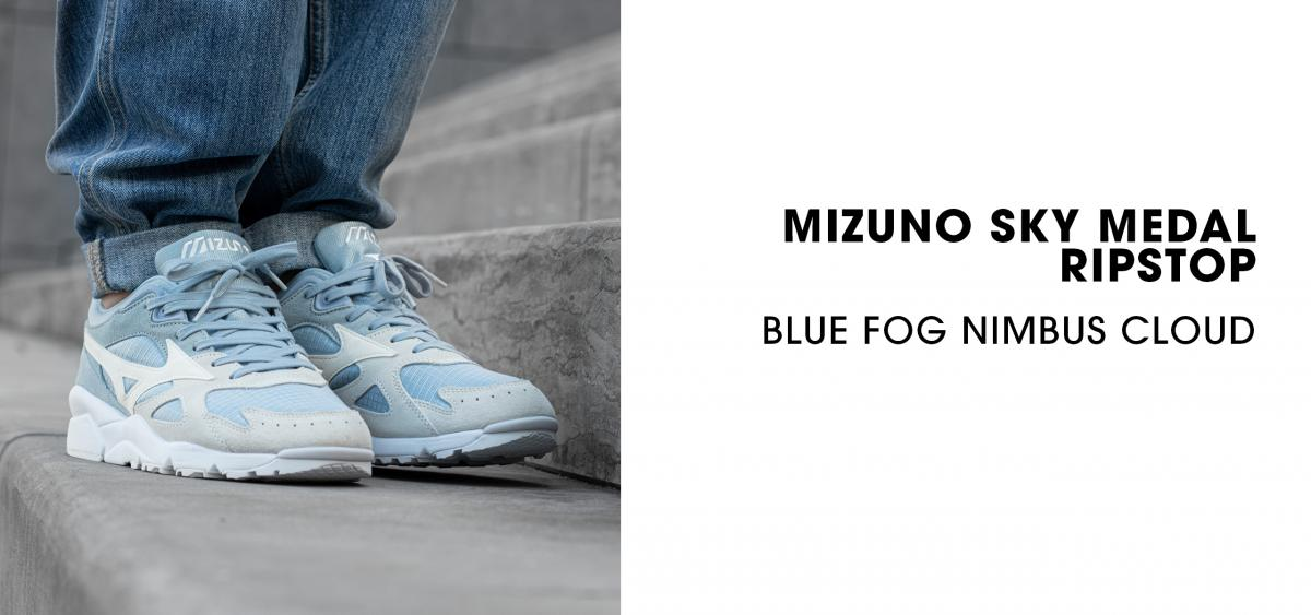 Mizuno Sky Medal Ripstop