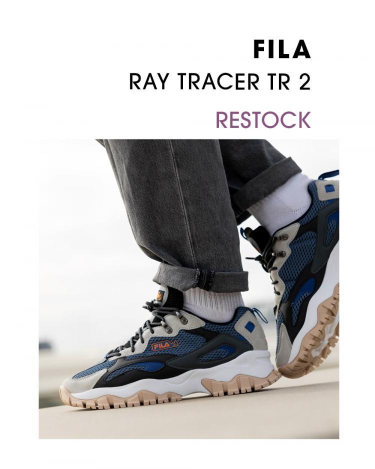 FILA Ray Tracer