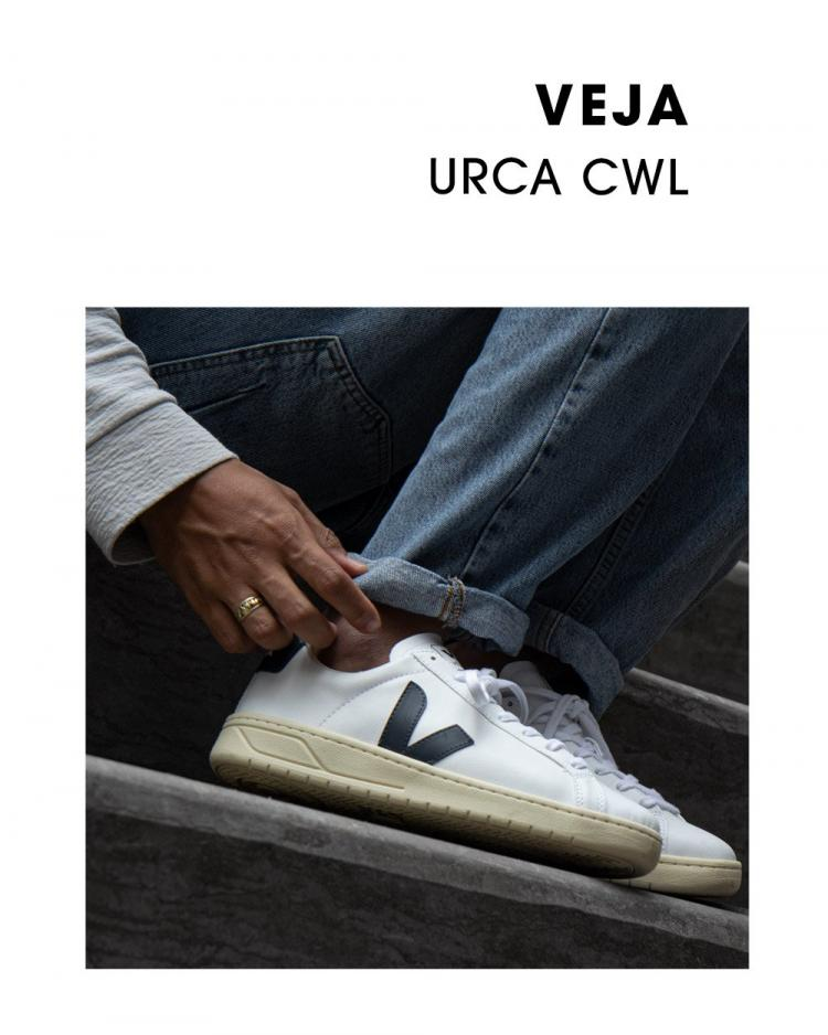 Veja Urca CWL Collectie